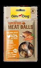 Мясные шарики для собак с курицей, морковью и семенами льна GimDog Superfood Meat Balls 70 г