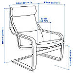 IKEA POANG Кресло, черно-коричневый, Hillared антрацит  (191.977.80), фото 7