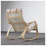IKEA POANG Кресло-качалка, березовый шпон, Висланде черный/белый  (491.812.64), фото 5