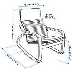 IKEA POANG Кресло-качалка, березовый шпон, Висланде черный/белый  (491.812.64), фото 6