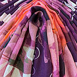 10796-3, павлопосадский шарф-палантин вовняної (розріджена шерсть) з осыпкой, фото 6