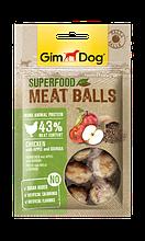 Мясные шарики для собак с курицей, яблоком и киноа GimDog Superfood Meat Balls 40 г