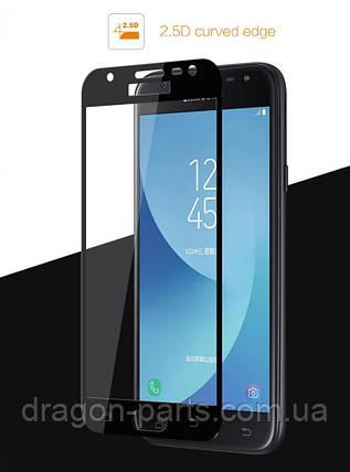Защитное стекло Mocolo для Samsung Galaxy J5  J530 2017 черное, фото 2