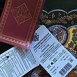 Караван 970-10, павлопосадский платок (шаль) из уплотненной шерсти с шелковой вязанной бахромой, фото 10