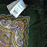 Караван 970-10, павлопосадский платок (шаль) из уплотненной шерсти с шелковой вязанной бахромой, фото 7