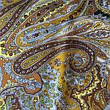 Караван 970-10, павлопосадский платок (шаль) из уплотненной шерсти с шелковой вязанной бахромой, фото 9