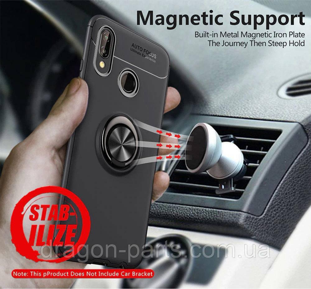 Чехол Focus с кольцом для Samsung Galaxy M20