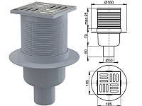 Сливной трап 10х10 прямым отводом и решеткой из нержавеющей стали Alcaplast APV2 (Чехия)