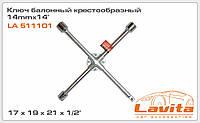 Ключ крестообразный Lavita усиленный