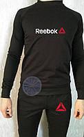 Теплый мужской спортивный костюм (флис) Reebok