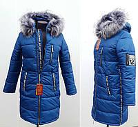 Зимняя женская куртка большие размеры интернет магазин Пуховик женский. Цет морская волна