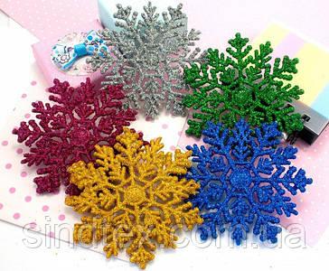 (5шт, набор) Снежинки 8,5х8см декоративные в блёстках Цена за 5шт Цвет - МИКС
