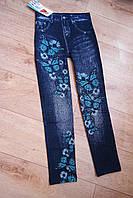 Джеггинсы, лосины бесшовные Ойман под джинс  для девочки на меху  10-12 р., фото 1