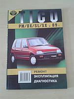 Книга DAEWOO TICO с1989 года ремонт ч/б (Техбук)