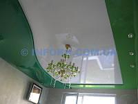Новисной потолок
