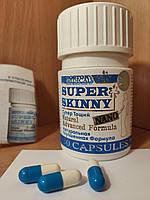 Американские капсулы для похудения SUPER SKINNY NANO 30 капсул