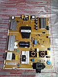 Блок питания  EAX66944001 p/n EAY64388821 (1.3) LG 55UH620V, фото 2