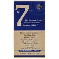 Solgar для комфорта и поддержки суставов No. 7, 30 капсул на растительной основе