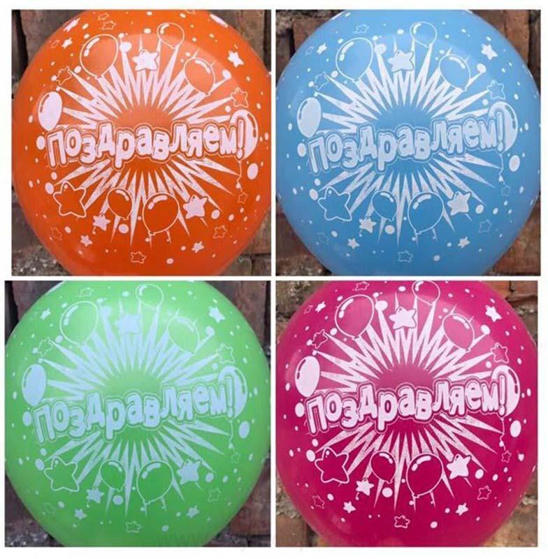"""Воздушные шары с надписью Поздравляем 12""""(30 СМ) Пастель"""