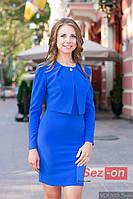Костюм женский платье и короткий пиджак - Синий