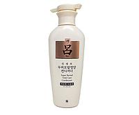 Лечебный Кондиционер для жирных волос RYO Super Revital Total Care Conditioner 400ml (R0107)