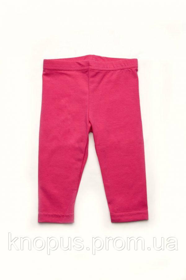Лосины детские розовые, Модный карапуз, размеры 92-128