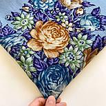 Цветы для души 1870-13, павлопосадский платок шерстяной (разреженная шерсть) с швом зиг-заг, фото 5