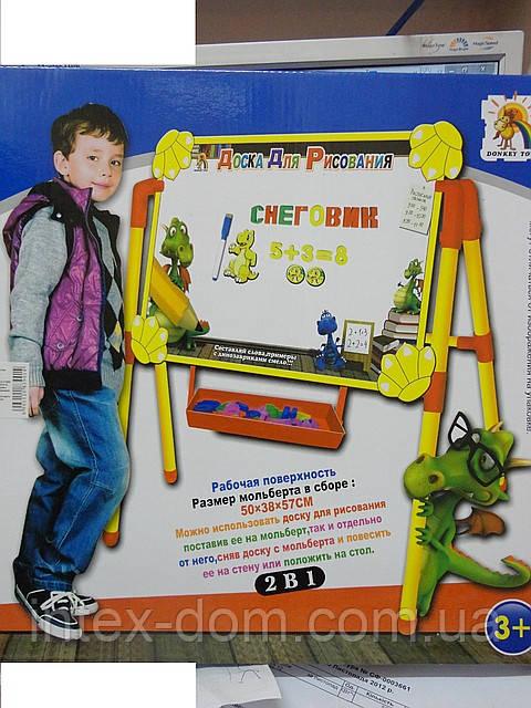 Детский двухсторонний мольберт настольный  G008A (строители)