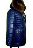 Куртка от производителя , фото 2
