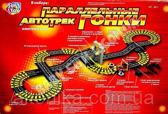"""Трек 0817  """"Параллельные гонки"""""""
