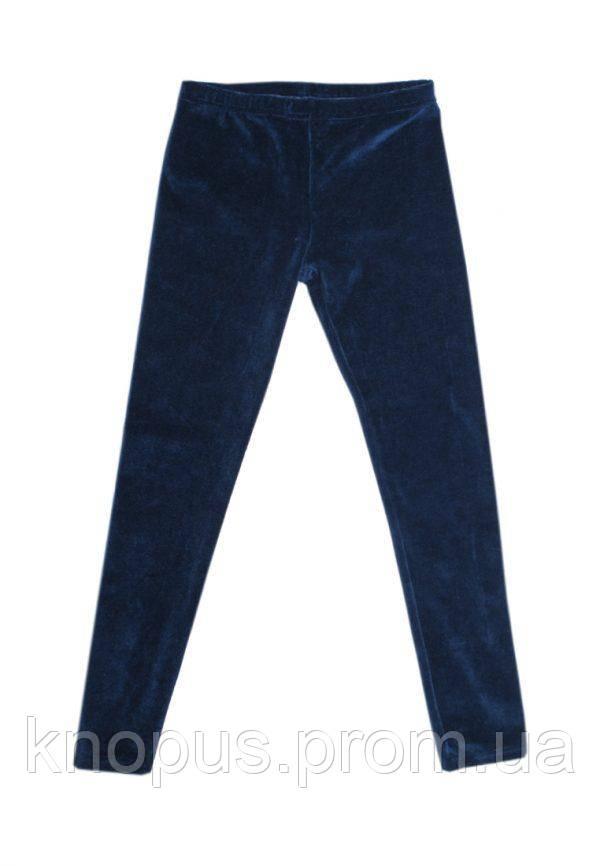 Лосины детские велюровые, синие, Модный карапуз, размеры 92-110