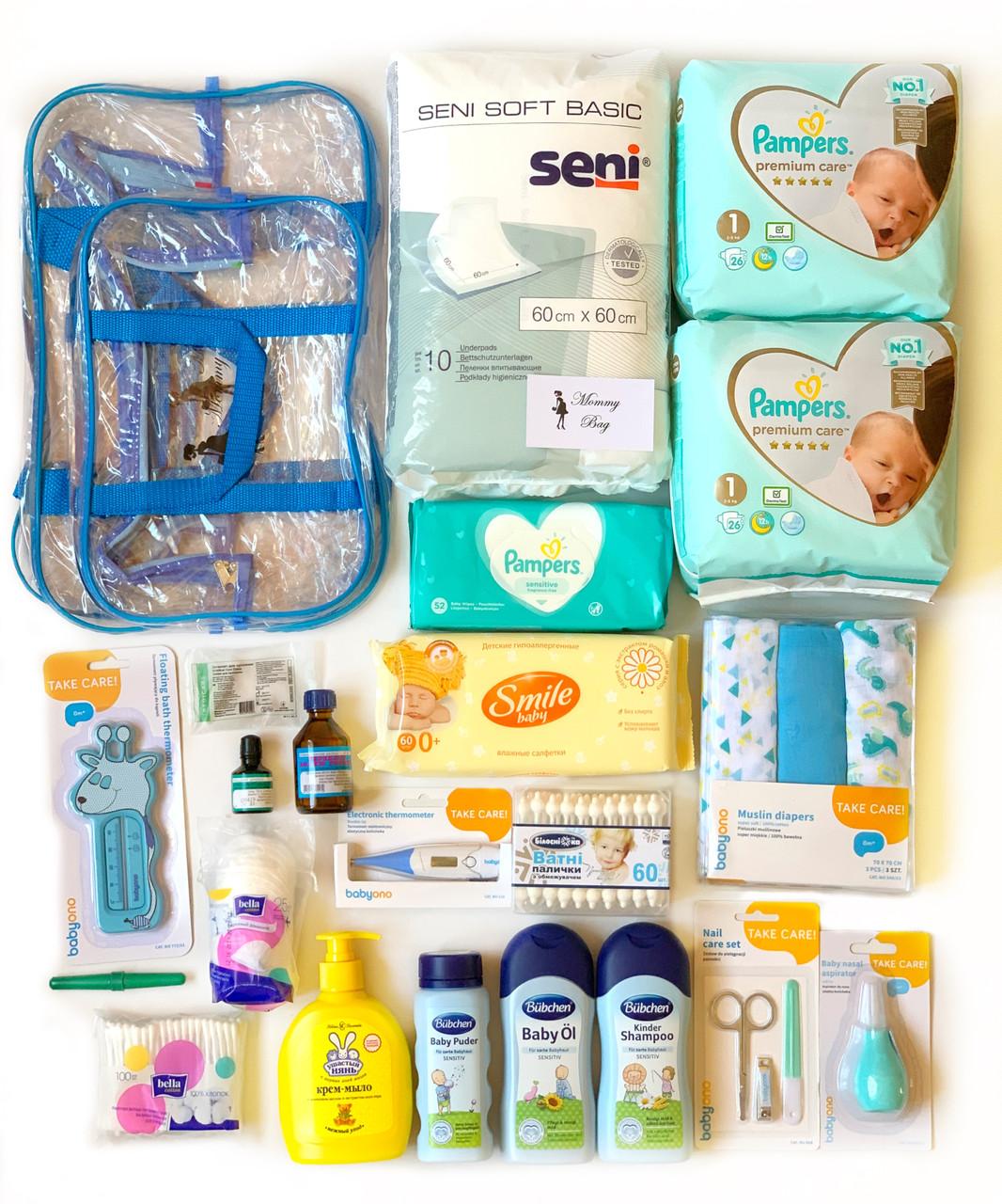 Готовыйнаборв роддом для малыша - BabyBoy (23 единицы)