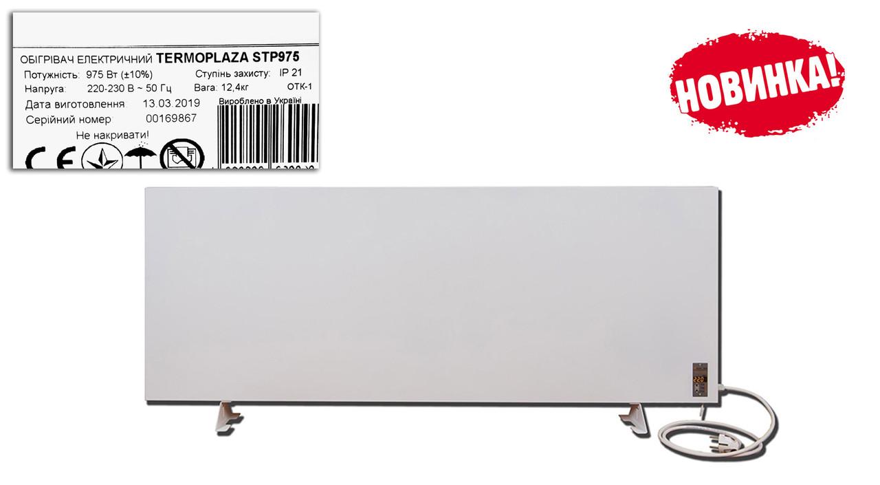 Termoplaza STP 900 Вт Обогреватель с терморегулятором Обогревдо 25м2(62,5м3)