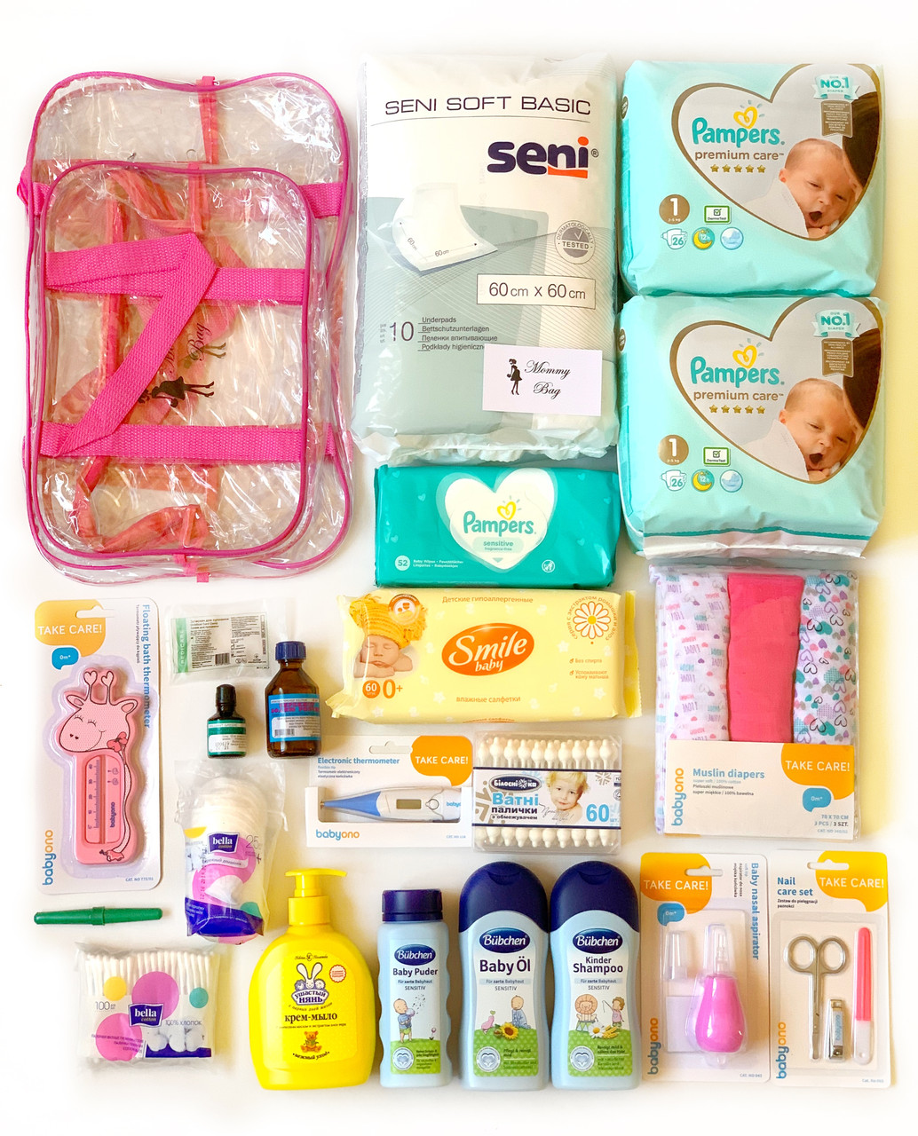 Готовыйнаборв роддом для малыша - BabyGirl(23 единицы)