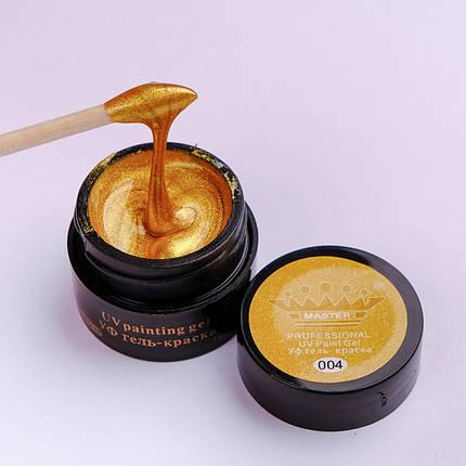 Гель краска Master Professional 5 ml №004 Золото с плотным блеском, фото 2