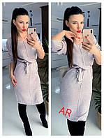 Пудровое женское платье с нежным блеском   AR
