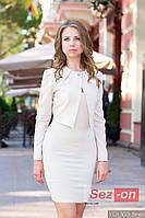 Костюм женский платье и короткий пиджак - Бежевый