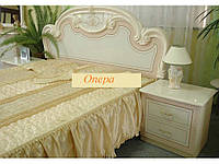 Кровать с ортопедическим каркасом  Опера 1,6