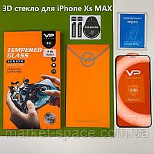 Защитно 3D стекло для iPhone Хs MAX. Veron, фото 2