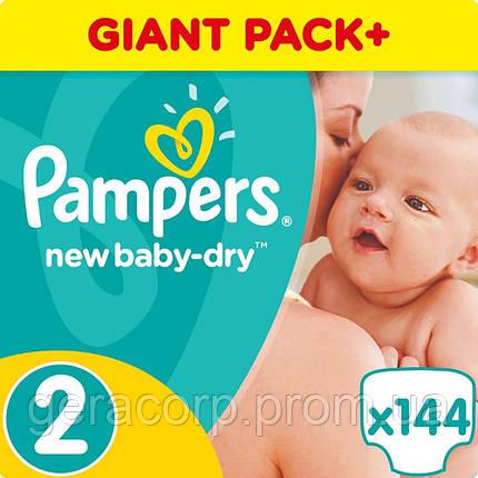 Подгузники Pampers Active baby 2/144 шт, фото 2