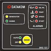 DATAKOM DKG-107 Контроллер автоматического управления генератором и  ввода резерва