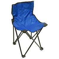 Стул зонтик для пикника и для рыбалки голубой