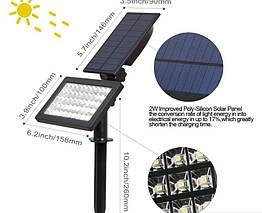 Садовый фонарь светильник на солнечной батарее 48 Led Внушительного размера