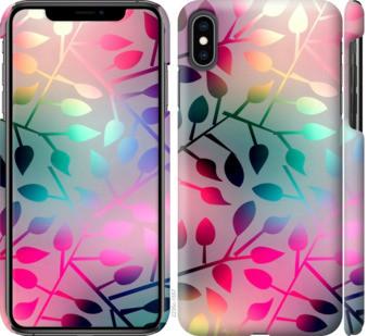"""Чехол на iPhone XS Max Листья """"2235c-1557-25032"""""""