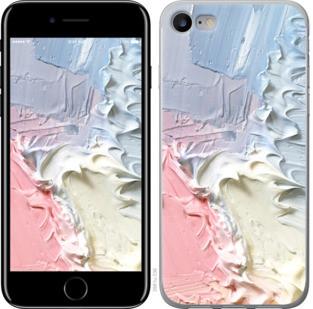 """Чехол на iPhone 8 Пастель """"3981c-1031-25032"""""""