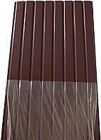 Профнастил ПС-8 Альбатрос, цвет: шоколад, 2 м Х 0,95м, 9-ть волн, в пленке