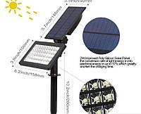 Садовый фонарь светильник на солнечной батарее 48 Led Большой размер