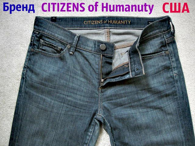 Мужские Американские Джинсы от бренда CITIZENS of Humanuty