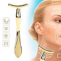 Массажная палочка ложка для кремов против морщины лица и вокруг глаз, фото 1