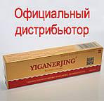 Крем от псориаза Yiganerjing. Не содержит гормональный препаратов. Упаковка 15г. Срок годности до 08.2021 года